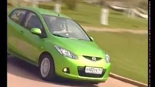 Тест-драйв Mazda 2, какие выводы?
