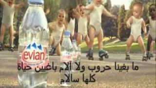 samira said bitaqat hob - clip modhek