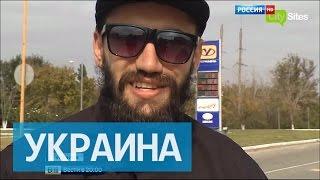 На украинском КПП издеваются над людьми с российским паспортом