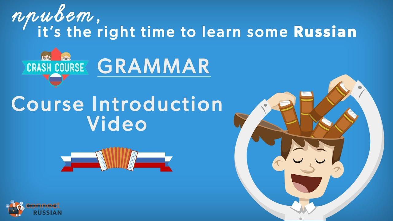 Russian introduction grammar grammar final, sorry