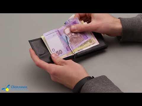 Кошелек мужской с зажимом для денег и кредитницей черный 1007