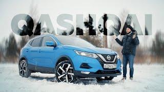 Nissan Qashqai.Тест-драйв.Anton Avtoman.