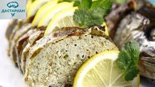 ФАРШИРОВАННАЯ ЩУКА ☆ Рыбная закуска на праздничный стол