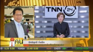 คนหลังข่าว : ปัญหา ตม.เกาหลีใต้ส่งคนไทยกลับประเทศ