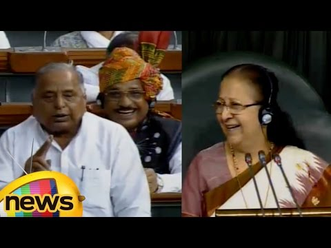 Loksabha Speaker Sumitra Mahajan Splits Into Laughter | Mulayam Singh Yadav Fun Moment | Mango News