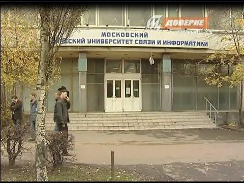 ИПК МТУСИ - Мой округ