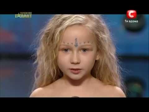 Украина мае талант 5 сезон - Лиза Бобровская