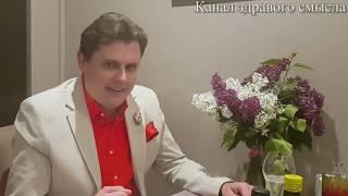Е. Понасенков об аристократии, возвращении из Сорренто и фильме Лукино Висконти