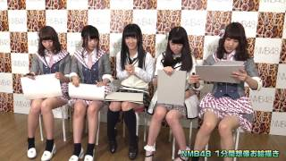NMB48は1分間でどんな絵を描くのか?! 藤江れいな、山田菜々、中野麗来、...