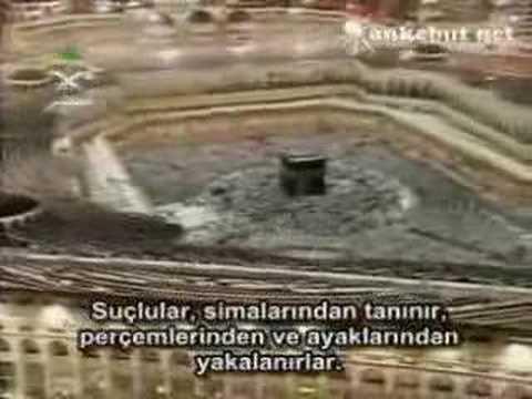 Shaykh Sudais - Surah Ar- Rahman (classic)