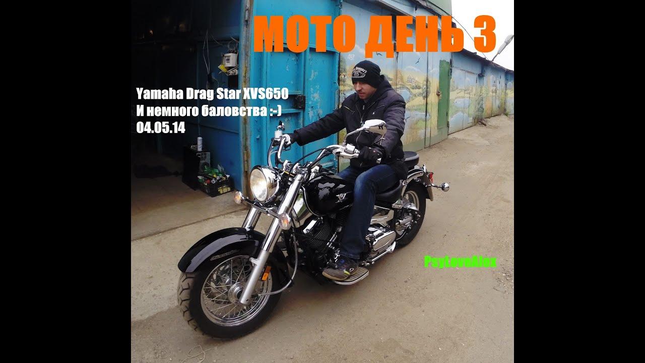 Pbr звезда задняя 1027 45 c45 ducati z45 c45 c. 520. Артикул:. Цена: 1 740 руб. И наоборот: чтобы остановить движущийся мотоцикл, совсем не.