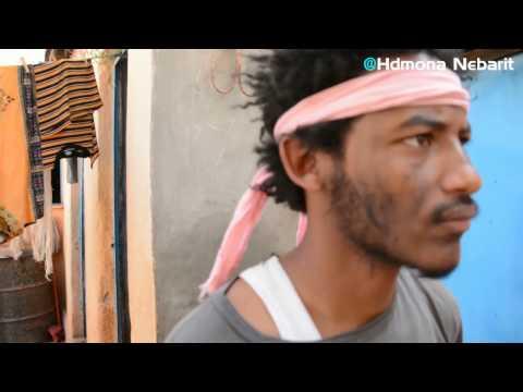 Eritrean Movie: ጥዑይ ጃና ብ ኣማኑኤል ተኽለ (Tu'uy Jana) -- 2016 Part-1