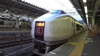 【ミュージックホーン♪】伊豆クレイル651系 熱海駅発車