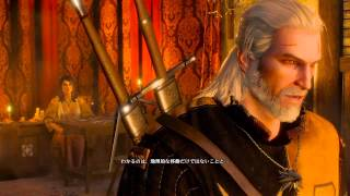 ウィッチャー3(THE WITCHER 3)動画リスト → https://www.youtube.com/p...