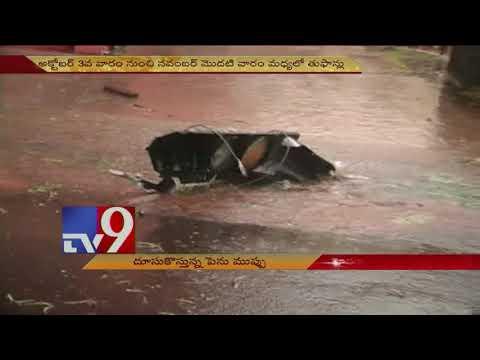 High Alert : 3 cyclones to hit AP and Telangana in October - TV9