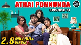 Athai Ponnunga Episode 01 | Murai Ponnu Sothanaigal | Tube Light Attagasangal | CSK | IPL