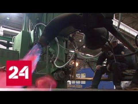 В Подмосковье построят четыре современных мусоросжигательных завода - Россия 24
