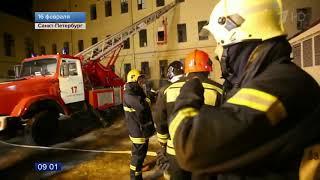 Смотреть видео Власти Санкт Петербурга выяснили причину обрушения одного из корпусов Университета ИТМО онлайн
