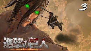 Attack on Titan : เริ่มภารกิจอุดรูรั่วที่กำแพง - Part 3
