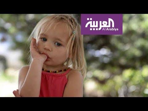 صباح العربية | لهذه الأسباب يمص الطفل إصبعه  - نشر قبل 3 ساعة