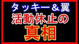 【関連動画】 香取慎吾と草なぎ剛が事務所ラスト放送のラジオで流した「...