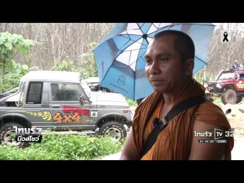 ทหาร อ.สิชล เร่งช่วยบ้านถูกน้ำท่วมถล่ม - วันที่ 08 Jan 2017 Part 3/5