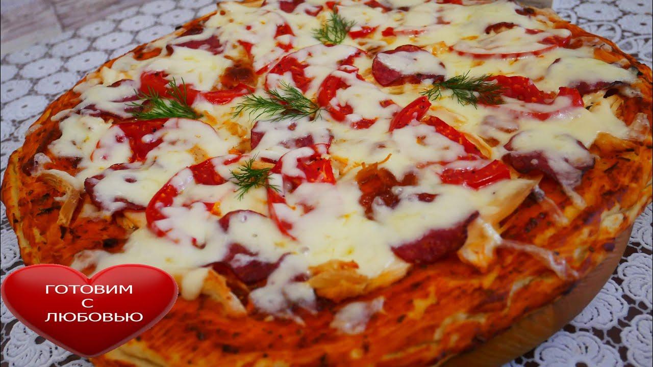 ДВОЙНАЯ ПИЦЦА\Необычная ПИЦЦА ПИРОГ\Вкусная пицца в домашних условиях