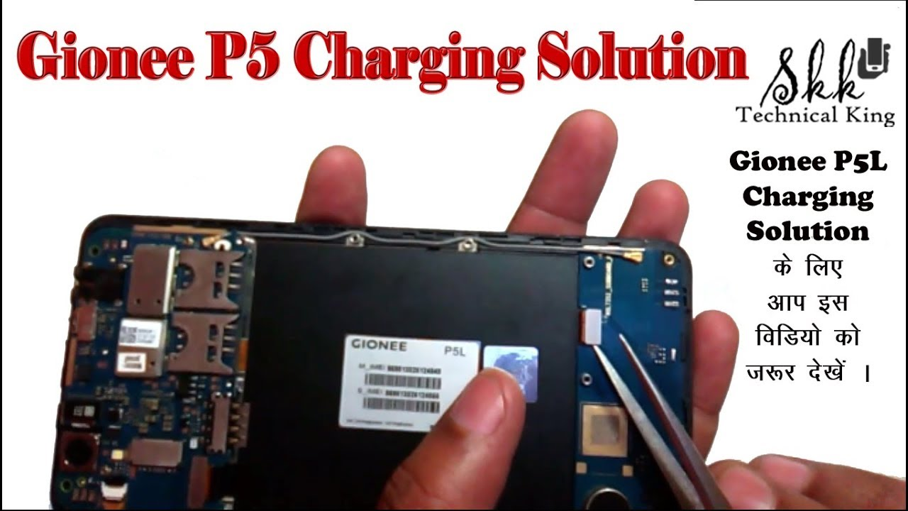 Gionee P5 L Charging Problem 1000% Solved - videosacademy com