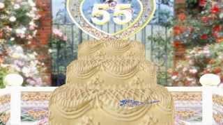 Поздравление с 55 летием