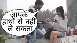 Aapke Hath Se Phool Kaise Le Sakta Hu Prank On Cute Girl By Desi Boy With Twist Epic Reaction