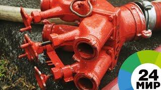 В Темиртау ликвидировали пожар на газопроводе - МИР 24