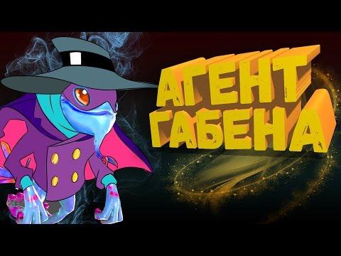 видео: АГЕНТ ГАБЕНА - puck dota 2