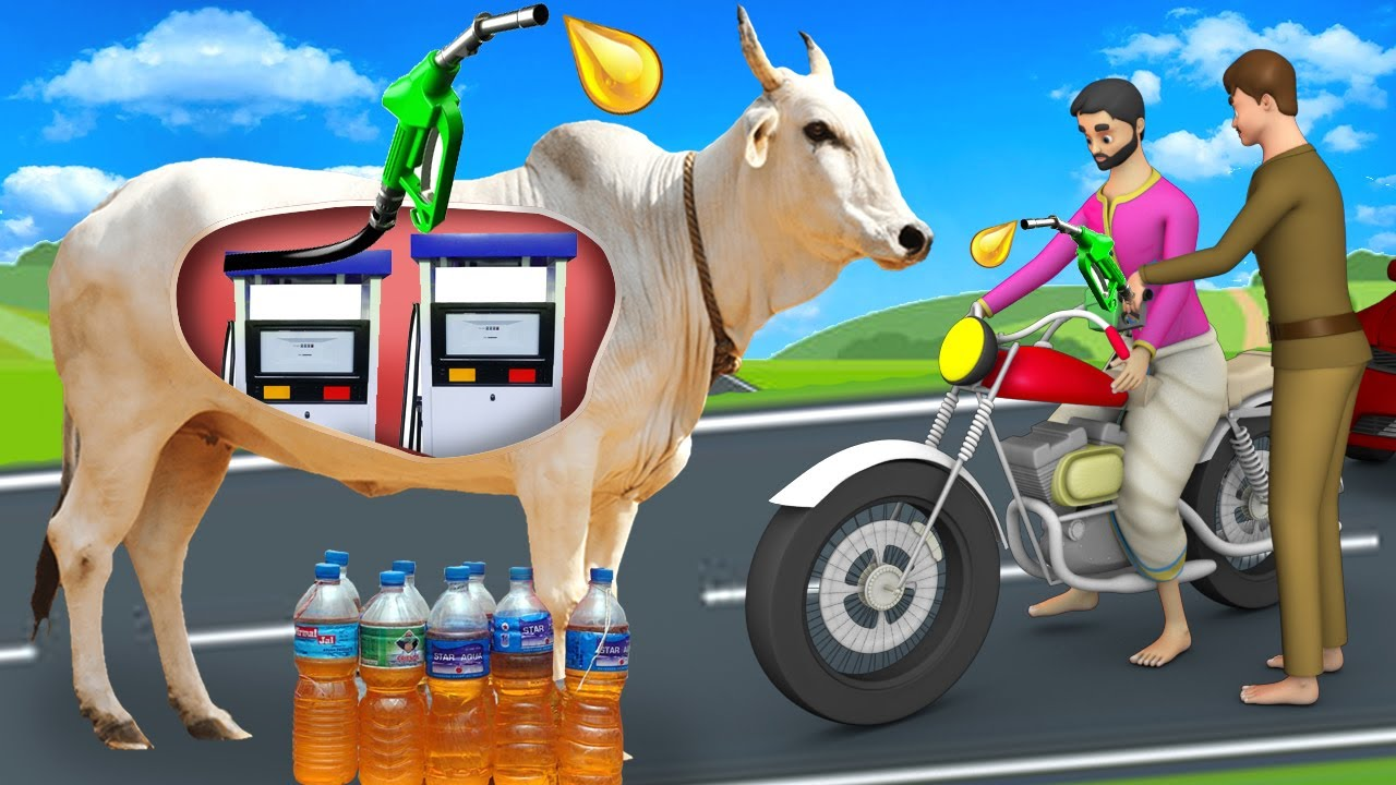 जादुई गाय पेट्रोल पंप वाला Magical Cow Petrol Pump Station 3D Animated Hindi Moral Stories MaaMaaTV