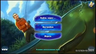 Обзор игры для android Мир Рыбаков - Игра Рыбалка WoF