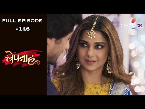 Bepannah – 5th October 2018 – बेपनाह – Full Episode