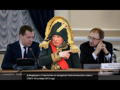 Как связан расчленитель Соколов и ОнВамНеДимон? Платошкин