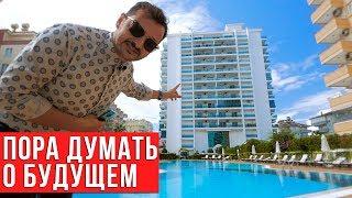 Недвижимость в Турции от застройщика: Купить Квартиру в Алании с видом на море