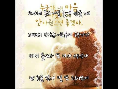 ❤그때의 온도~마틴스미스 [(OCN) 멜로홀릭 OST] 가사첨부.