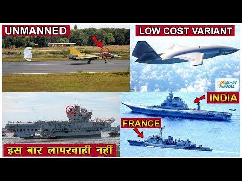 Indian Defence News:INS Vikrant में तैनात हुए CISF,Unmanned Tejas,Ghatk & AMCA,India-France Joint