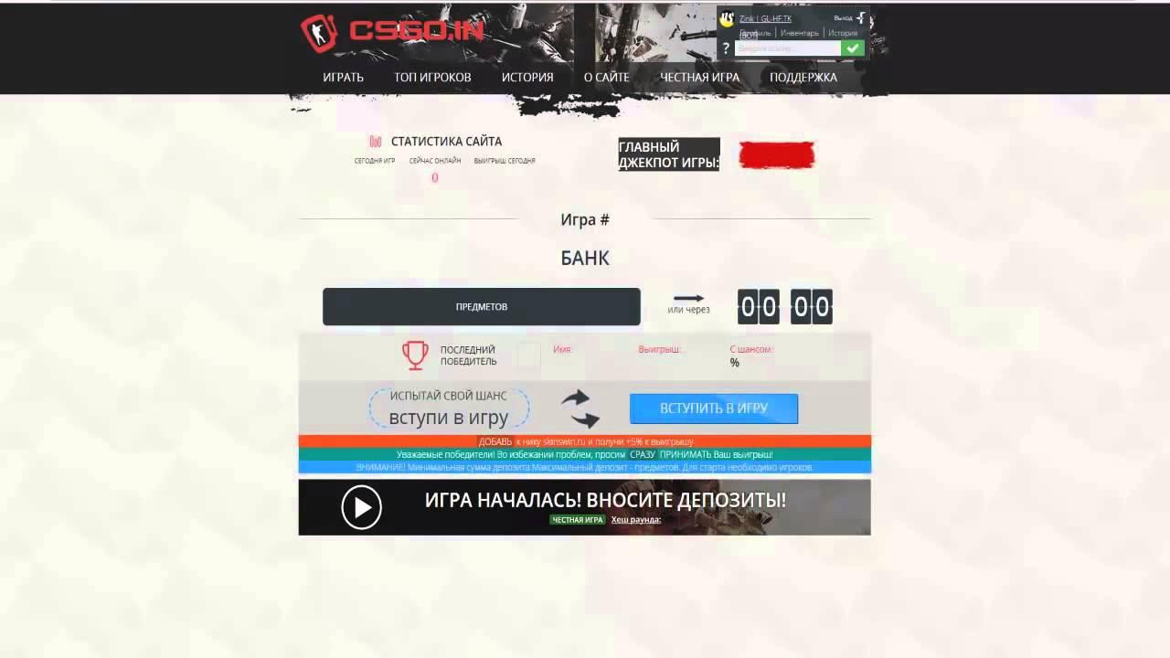kak-sozdat-html-kazino