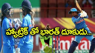 ICC Women's T20 World Cup : India Beat Ireland, Match Highlights | Oneindia Telugu