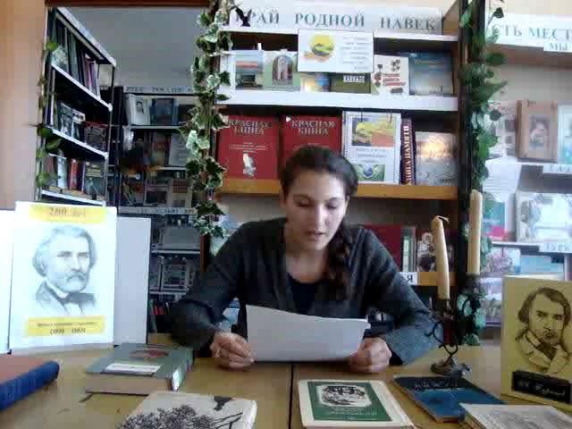 Изображение предпросмотра прочтения – АишаХафизова читает отрывок изпроизведения «Записки охотника. отрывок» И.С.Тургенева