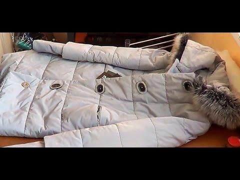 Как увеличить куртку