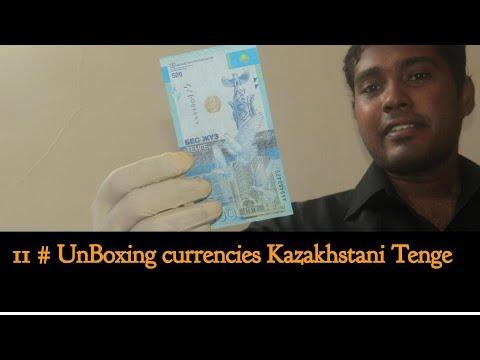 Unboxing currencies # 11 | Kazakhstani 500 tenge | Kazakh Eli currency