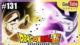 UNE FIN MAGNIFIQUE ! GOKU & FREEZER ENFIN ALLIÉS !!! - REVIEW DRAGON BALL SUPER 131