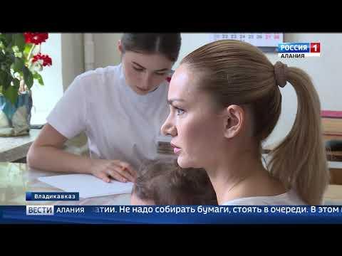 Более 15 детей с челюстно лицевыми патологиями получили бесплатную консультацию хирурга Хасана Баиев