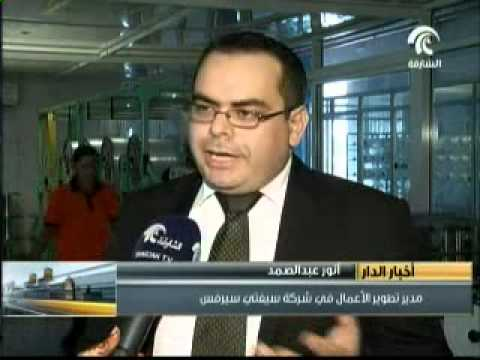 Safety Services Group coverage report on Sharjah TV