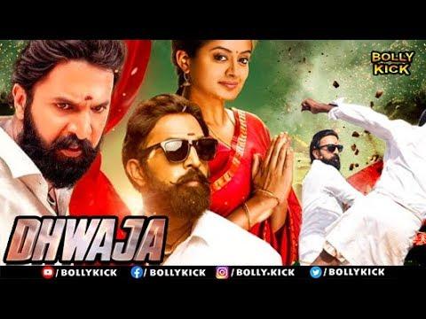 Dhwaja Full Movie | Hindi Dubbed Movies 2019 Full Movie | Ravi Gowda | Priyamani