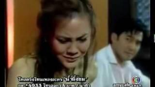 [Eng sub]Ep07(8/8)น้ำผึ้งขม Nampueng Kom (Bitter Honey)