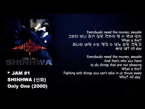 SHINHWA (신화) - JAM #1